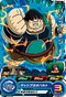 SUPER DRAGON BALL HEROES BM1-028 Common card Panpukin