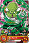 SUPER DRAGON BALL HEROES BM1-033 Common card Guldo