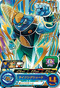 SUPER DRAGON BALL HEROES BM1-035 Rare card Burter
