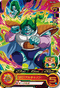 SUPER DRAGON BALL HEROES BM1-036 Rare card Zarbon