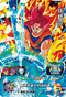 SUPER DRAGON BALL HEROES BM1-042 Super Rare card Son Goku SSG