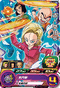 SUPER DRAGON BALL HEROES BM1-043 Common card Android 18, C18