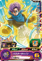 SUPER DRAGON BALL HEROES BM1-051 Common card Trunks : GT