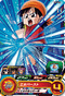 SUPER DRAGON BALL HEROES BM1-052 Common card Pan