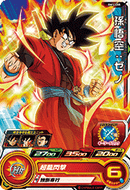 SUPER DRAGON BALL HEROES BM1-055 Common card Son Goku : Xeno