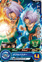 SUPER DRAGON BALL HEROES BM1-063 Common card Trunks : Younenki