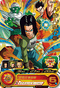 SUPER DRAGON BALL HEROES BM1-067 Rare card Android 17, C17