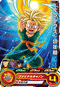 SUPER DRAGON BALL HEROES BM3-015 Common card  Trunks : Younenki