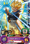 SUPER DRAGON BALL HEROES BM3-043 Common card  Trunks : GT
