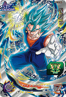 SUPER DRAGON BALL HEROES BM3-DCP4 Dream Match Campaign card  Vegetto