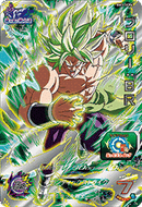 SUPER DRAGON BALL HEROES BM3-DCP6 Dream Match Campaign card  Broly : BR