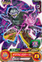 SUPER DRAGON BALL HEROES BMPJ-03 Fu V JUMP