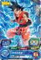SUPER DRAGON BALL HEROES BMPJ-04 Son Goku