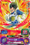 SUPER DRAGON BALL HEROES BMPJ-05 Vegeta