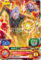 SUPER DRAGON BALL HEROES BMPJ-06 Trunks : Xeno