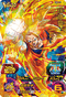 SUPER DRAGON BALL HEROES BMPJ-09 Son Goku