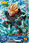 SUPER DRAGON BALL HEROES BMPJ-10 Son Goku : Xeno