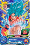 SUPER DRAGON BALL HEROES BMPJ-12  Promotional card sold with the September 2020 issue of Saikyo Jump magazine released August 4 2020.  Son Goku
