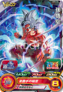 SUPER DRAGON BALL HEROES BMPJ-18 V Jump Son Goku