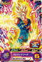 SUPER DRAGON BALL HEROES BMPJ-25  Promotional card sold with the March 2021 issue of V Jump magazine released January 21 2021.  Vegetto