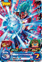 SUPER DRAGON BALL HEROES BMPJ-31  Promotional card sold with the May 2021 issue of Saikyo Jump magazine released April 1st 2021.  Vegetto SSGSS