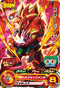 SUPER DRAGON BALL HEROES BMPJ-32  Promotional card sold with the May 2021 issue of Saikyo Jump magazine released April 1st 2021.  Gogeta : Xeno SSJ4