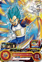 SUPER DRAGON BALL HEROES BMPS-02 Vegeta