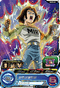 SUPER DRAGON BALL HEROES BMPS-03 Android 17