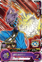 SUPER DRAGON BALL HEROES BMPS-04 Beerus