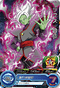 SUPER DRAGON BALL HEROES BMPS-06 Zamasu : Gattai