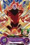 SUPER DRAGON BALL HEROES BMPS-07 Jiren
