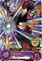 SUPER DRAGON BALL HEROES BMPS-10 Son Goten : Xeno