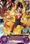SUPER DRAGON BALL HEROES BMPS-11 Vegeta : Xeno