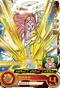 SUPER DRAGON BALL HEROES BMPS-13 Toki no Kaioshin