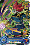 SUPER DRAGON BALL HEROES BMPS-14 Majin Demigra