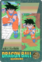 DRAGON BALL Z Visual Adventure 114 Son Goku & Son Gohan BANDAI 1991