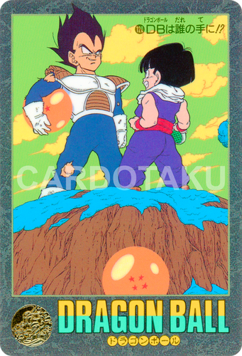DRAGON BALL Z Visual Adventure 120 Vegeta & Son Gohan BANDAI 1991