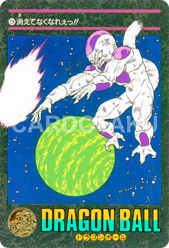 DRAGON BALL Z Visual Adventure 124 Frieza BANDAI 1991