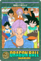DRAGON BALL Z Visual Adventure 126 Trunks, Son Gohan, Vegeta, Piccolo, Bulma, Yamcha, Son Goku, Tenshinhan, Chaozu BANDAI 1991