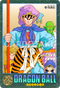 DRAGON BALL Z Visual Adventure 190 Son Goku, Piccolo, Son Gohan and Krillin BANDAI 1992