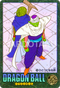 DRAGON BALL Z Visual Adventure 205 King Piccolo & Piccolo BANDAI 1992
