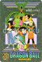 DRAGON BALL Z Visual Adventure 206 Cell, Android 17, Piccolo, Vegeta, Android 18, Son Goku, Frieza, King Cold BANDAI 1992