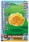 DRAGON QUEST DAI NO DAIBOUKEN XCROSS BLADE 01-013 Common card  Heat Gizmo / Heat Cumaulus
