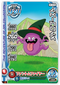 DRAGON QUEST DAI NO DAIBOUKEN XCROSS BLADE 01-015 Common card  Metro Ghost