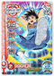 DRAGON QUEST DAI NO DAIBOUKEN XCROSS BLADE 01-016 Rare card Dai