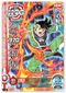 DRAGON QUEST DAI NO DAIBOUKEN XCROSS BLADE 01-017 Rare card  Pop