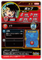 DRAGON QUEST DAI NO DAIBOUKEN XCROSS BLADE 01-017 R