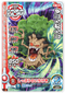 DRAGON QUEST DAI NO DAIBOUKEN XCROSS BLADE 01-024 Rare card  Treeface