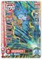 DRAGON QUEST DAI NO DAIBOUKEN XCROSS BLADE 01-025 Rare card  Orc King