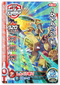 DRAGON QUEST DAI NO DAIBOUKEN XCROSS BLADE 01-026 Rare card  Bone fighter